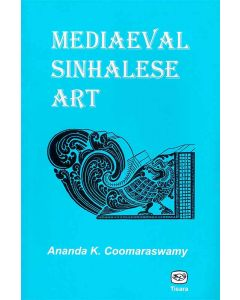 Mediaeval Sinhalese Art