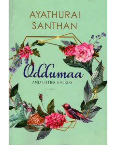 Oddumaa and Other Stories