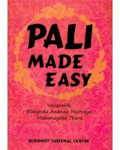 Pali Made Easy