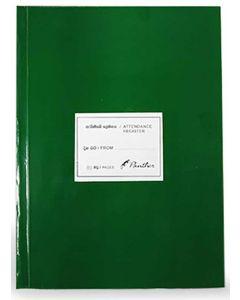 Register 80pg -Green