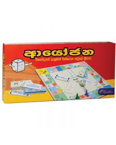 Panther Ayojana Board Game