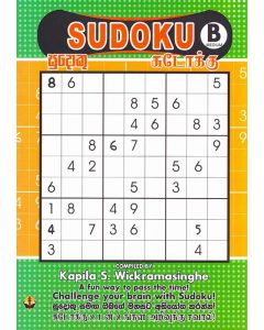 SODOKU B Medium A fun way to pass the time Challenge your brain with Sudoku