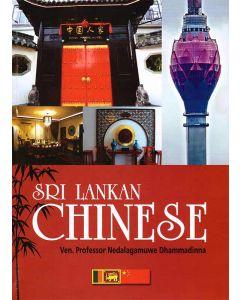 Sri Lankan Chinese
