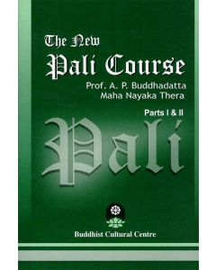 The New Pali Course Parts I & II